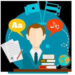 فن ترجمه تخصصی